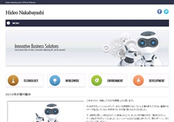 福岡のインターネット会社社長ブログ