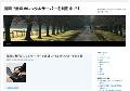 無料レンタルサーバー福岡の山笠JP