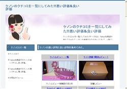 カミノの便利サイト