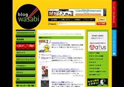 blogwasabi