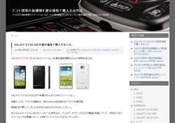 960.net-車の情報サイト-