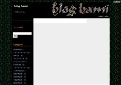 blog bami