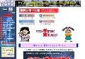 パソナコンじゅく川越教室のサイト