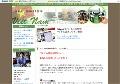 ベトナム語WEB留学