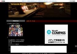 Groove Me II