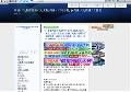 高速バス,東京,大阪,名古屋