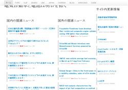 EVINFO.org