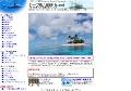 ジープ島公式ホームページ