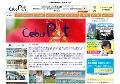 セブ島総合情報サイト、セブポット