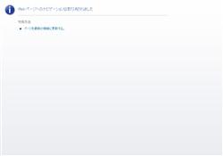 サロンマップ in 愛知