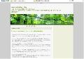 web maketing blog