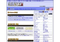 ブログ検索エンジン1押しNET