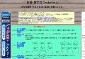 日本語版「こだわりハウス」