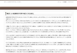 京都賃貸Area