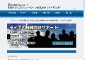 バンコク仕事検索.com