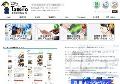 Webサイト制作会社Talk-To