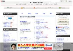 PV無料視聴.com