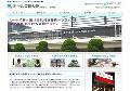 ≪新大阪≫家具付き賃貸情報