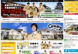 株式会社伏見桃山ホームサービス