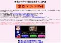 楽器Web