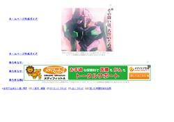 ホームページ作成ガイド