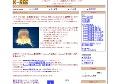 K-REE−経理用小物フリーソフト