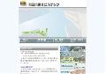 日本環境ビルテック