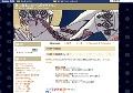 Yahoo!ニュースピックアップ