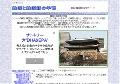 韓国と韓国語の学習