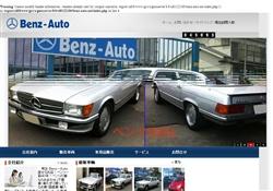 埼玉 Benz-Auto