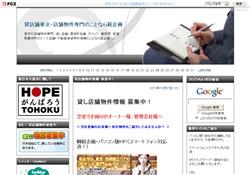 歌舞伎町・貸店舗物件の経企画