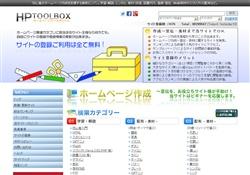 HP-TOOLBOX