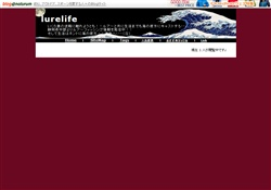 lurelife