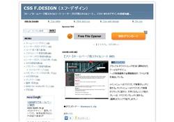 CSS F.DESIGN