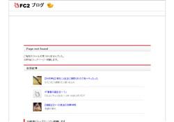 無料洋楽「PV-ROCK」