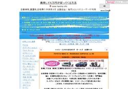 ハイエース・200系 ・カタログ