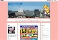 金沢手づくり本舗ブログ