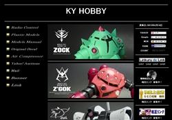 ホビーサイト:KY HOBBY