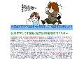 台湾留学で中国語を短期間にマスター