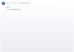 福島のお土産.JP