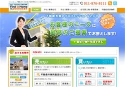 札幌不動産のファインドホーム