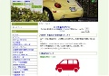 自動車 残価設定ローンの基礎知識