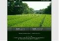 お茶の通販サイト お茶の福本園