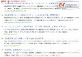 総合情報サイト.com!リサイクル