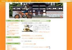 車とバイクが大好きなブログナビ