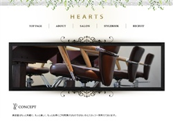 HEARTS 町田