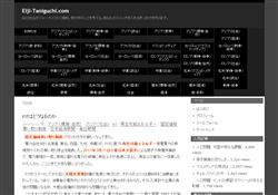 EijiTaniguchi.com