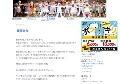 ディズニー動画:D!チャンネル