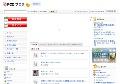 ショッピング枠の現金化を比較!!
