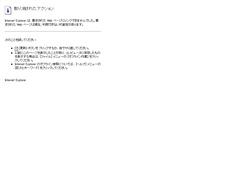 債務整理は札幌エルム司法書士事務所